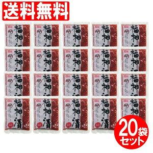 福神漬 20袋セット 6,000g(300g×20袋)福神漬け 漬物 漬け物 つけ物 つけもの カレー カレーライス 送料無料
