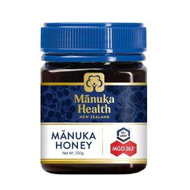 マヌカヘルス マヌカハニー MGO263+(250g) 旧MGO250+ マヌカハニー(オーガニック・無添加・天然・はちみつ・ニュージーランド産)MANUKA HONEY 日本向け正規輸入品/日本語ラベル