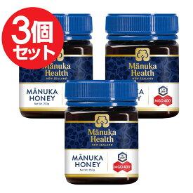 マヌカヘルス マヌカハニーMGO400+(250g) 3個セットUMF13+ マヌカハニー オーガニック・無添加・天然・はちみつ・ニュージーランド産)日本向け正規輸入品/日本語ラベル