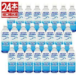 日本薬剤、経口補水液、500ml、ペットボトル、24本入り(1ケース)セット、けいこうほすいえき。