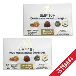 のど飴 100% マヌカハニー ロゼンジ キャンディ 2個セット UMF10+ 固形はちみつ 蜂蜜 携帯 MIS マヌカ ロゼンジ 送料無料 ハチミツ