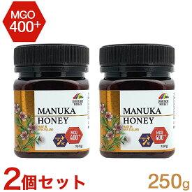 ユニマットリケン マヌカハニー はちみつ MGO400+ 250g 2個セット マヌカハニー オーガニック 無添加 天然 蜂蜜 ニュージーランド産 MANUKA HONEY 送料無料