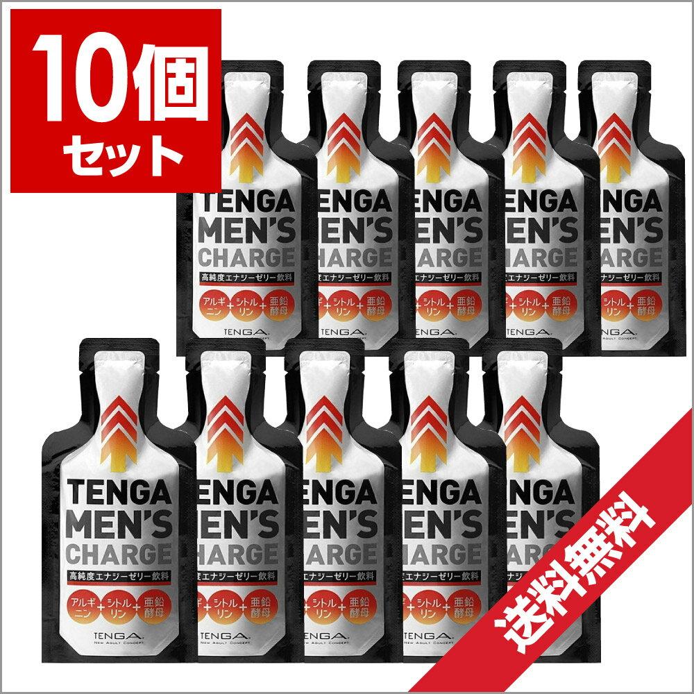 TENGA MEN'S CHARGE テンガ メンズチャージ 40g 10個セット エナジー ゼリー エナジードリンク メール便 送料無料