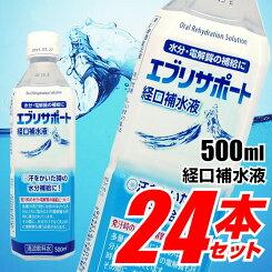 日本薬剤、経口補水液、500ml、ペットボトル、24本入り(1ケース)セット
