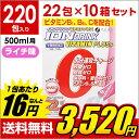 ファイン イオンドリンクビタミンプラス 3.2gx22包×10個セット ビタミンB1 ビタミンB6 ビタミンC クエン酸 まとめ買…