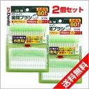 【メール便で送料無料】デンリスト スマートイン 歯間ブラシ 120本 日本製 携帯ケース付き
