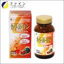 シトルリン 240粒 ファイン 西瓜糖(すいかとう) L-シトルリン 大容量 スイカ アミノ酸 citrullus L-アルギニン ビタミ…