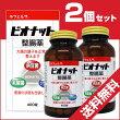 整腸剤(納豆菌・乳酸菌・ビオヂアスターゼ)米田薬品工業、ビオナット。