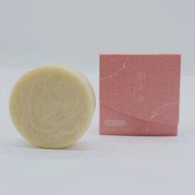 洗顔石けん 枠練り コールドプロセス 石鹸 柚子の香り 和漢 ナチュラルスキンケア
