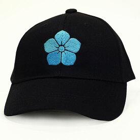 戦国武将キャップ「明智光秀・水色桔梗」帽子 刺繍 家紋