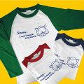 フレンチブルドッグTシャツ(長袖)