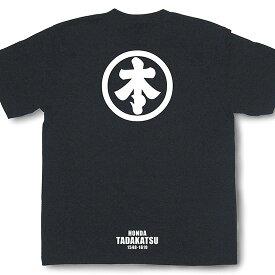 戦国武将家紋Tシャツ「本多忠勝」
