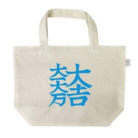 戦国武将家紋ミニトートバッグ「石田三成」【メール便可】