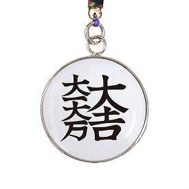 【メール便可】戦国武将家紋キーホルダー・ストラップ「石田三成」