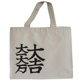 戦国武将トートバッグ「石田三成」