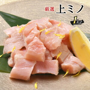焼肉 ホルモン 上ミノ 味噌タレ 1000g お得 バーベキュー BBQ 外国産