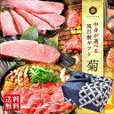 お中元 2021 御中元 風呂敷包み 選べる肉ギフト 菊包み 【エントリー&購入でお買いものパンダ豆皿プレゼントキャンペ…