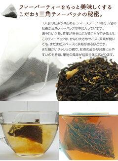 ぶどう紅茶【山形県産ぶどう使用】2g×8ティーパックセイロン/紅茶/ティー/フレーバーティー/フルーツティー/ぶどう/葡萄/グレープ/ダイエット