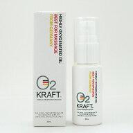 O2KRAFT30mL・携帯用に便利!