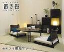 置き畳 ユニット畳 半畳単品フロア畳 セキスイ 美草 グリーンサイズ(約82×82cm×1.5cm)