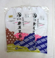 フリーサイズししゅう入りストレッチ足袋【牡丹蝶】