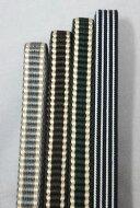 三部紐正絹Mサイズシルク帯締め帯〆グレー黒系こげ茶深緑メール便レターパック対応可代引き不可ヤマトコンパクト対応