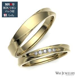 結婚指輪 マリッジリング ペアリング 2本セット ゴールドk18yg 高品質ダイヤモンド 贈り物 シンプル 自社国内で大切に丁寧にお創り致します。【カップル】【お揃い】【プレゼント】【クリスマス】ランキング入りました!人気