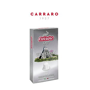ネスプレッソ カプセル コーヒーカラーロ 互換 コーヒーカプセル シングルオリジン グアテマラ 単品1箱 10カプセル入り