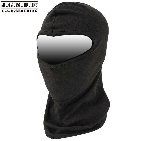 C.A.B.CLOTHING J.G.S.D.F. 自衛隊 フェイスマスク ブラック 【フェイスマスク】【6530-BK】《WIP》【クーポン対象外】[Px]【スーパーセール】 ミリタリー 男性 ギフト プレゼント
