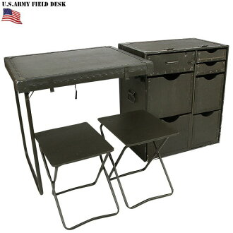 U.S. Army real new military US.ARMY (Army) field desk # 2 [WIP] military