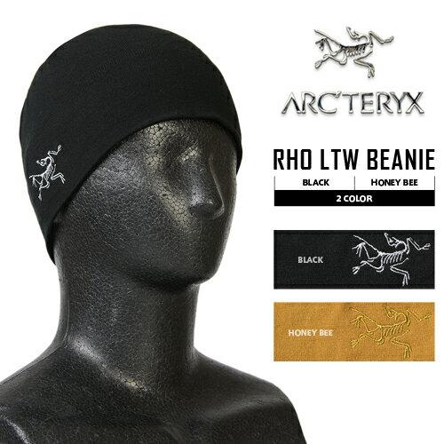 ARC'TERYX アークテリクス RHO LTW ビーニー 2色 頭にフィットするのでヘルメットなどのインナーにも最適です。《WIP》ミリタリー 男性 ギフト プレゼント