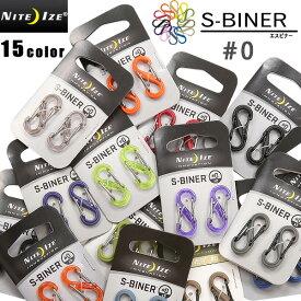 【NITE IZE ナイトアイズ】 S-BINER PLASTIC (エスビナー プラスティック)#0 15色 【キーホルダー】【カラビナ】【15色展開】/ ミリタリー