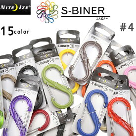 【20%OFFセール開催中】【NITE IZE ナイトアイズ】 S-BINER PLASTIC (エスビナー プラスティック)#4 15色 【キーホルダー】【カラビナ】【15色展開】/ ミリタリー ギフト