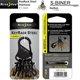 【NITE IZE ナイトアイズ】 S-BINER KEYRACK STEEL (エスビナーキーラック スチー ル ) ブラックチタン 【キーホルダー】【キーリング】/ ミリタリー
