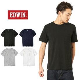 【51%OFF大特価】EDWIN エドウィン ET5167 ラフィーソリッド クルーネックTシャツ 【クーポン対象外】ミリタリー 軍物 メンズ  【キャッシュレス5%還元対象品】