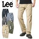 今だけ20%OFF大特価!Lee リー LS2029 WORK LINE トラウザー《WIP》【E】メンズ ボトムス パンツ ワークライン ズボ…