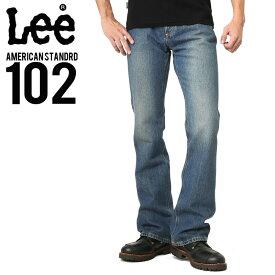 【18%OFFクーポン対象品】Lee リー AMERICAN STANDRD 102ブーツカットデニムジーンズ 濃色ブルー(194)ミリタリー 軍物