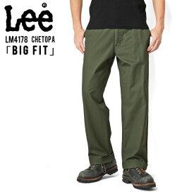 【36%OFF大特価】Lee リー LM4178 「BIG FIT」 CHETOPA トラウザー【オリーブ #321】【SX】【込】【クーポン対象外】《WIP》ミリタリー 軍物 メンズ 男性 ギフト プレゼント