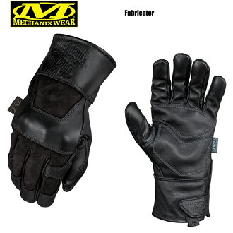 Mechanix Wear mechanics wear Fabricator fabricator globe [WIP]
