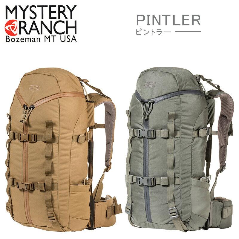 【送料無料】MYSTERY RANCH ミステリーランチ PINTLER ピントラー 2色 HUNTING ハンティング《WIP》