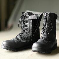 [メンズブーツサバゲー]新品米軍サイドジッパータクティカルブーツ映画「図書館戦争」の劇中で使用されたタクティカルブーツ。メンズミリタリーブーツシューズサイドジップ脱ぎやすいサバゲー装備靴《WIP》10P09Jul16【クーポン対象外】[Px]