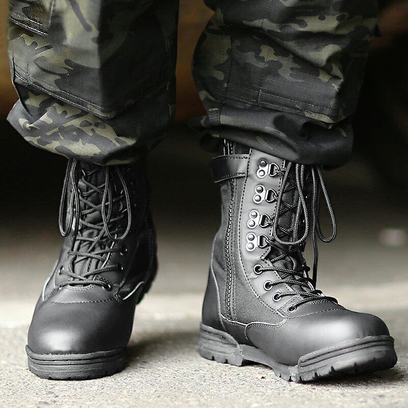 【13%OFF大特価】新品 米軍 サイドジッパータクティカルブーツ KA7023 メンズ ミリタリー ブーツ シューズ サイドジップ 脱ぎやすい サバゲー 装備 靴《WIP》【E】【クーポン対象外】[Px]