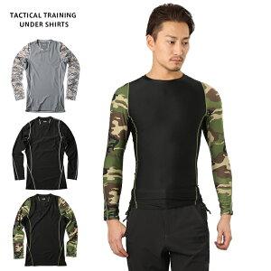 新品 タクティカルトレーニングアンダーシャツ 長袖 /ミリタリー 軍物 メンズ