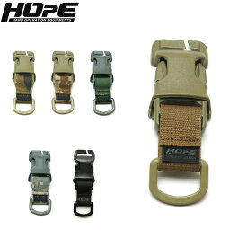 HOpE ホープ Multi Web Keeper マルチウェブキーパー QSAM+D ミリタリー 軍物 メンズ  【クーポン対象外】【キャッシュレス5%還元対象品】