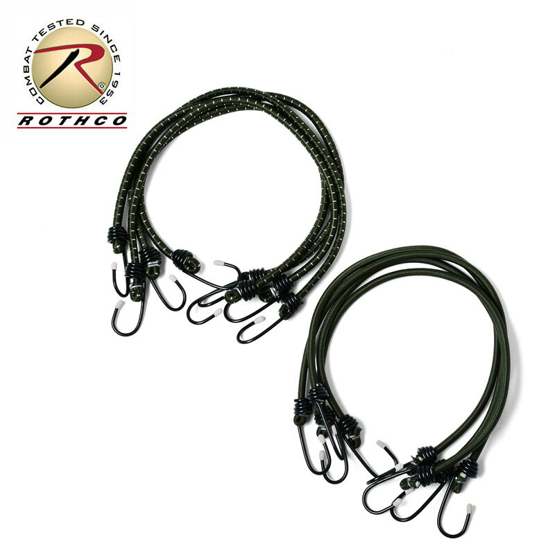 【20%OFFクーポン対象品】ROTHCO ロスコ BUNGEE SHOCK CORDS 24インチ《WIP》ミリタリー 軍物 メンズ 男性 ギフト プレゼント