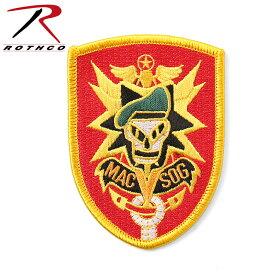 【15%OFFセール開催中】ROTHCO ロスコ 1535 MAC VIET-SOG パッチ/ ミリタリー ギフト