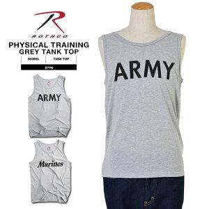 ROTHCO ロスコ フィジカル トレーニング用 グレータンクトップ メンズ ミリタリー トップス インナー ARMY Marines ジム トレーニングウェア/ 春