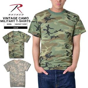 ROTHCO ロスコ VINTAGE CAMO トレーニング用Tシャツ メンズ ミリタリー トップス 半袖 クルーネック インナー 迷彩 カモフラ ジム トレーニングウェア 米軍/ 春