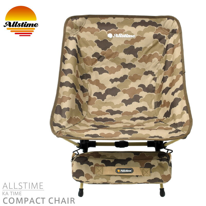 Allstime オールスタイム AT-0004-01 KA TIME COMPACT CHAIR キャタイム コンパクトチェア【クーポン対象外】