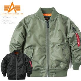 【20%OFFセール開催中】ALPHA アルファ TA8010 KIDS MA-1フライトジャケット/ミリタリー 軍物 メンズ  ギフト